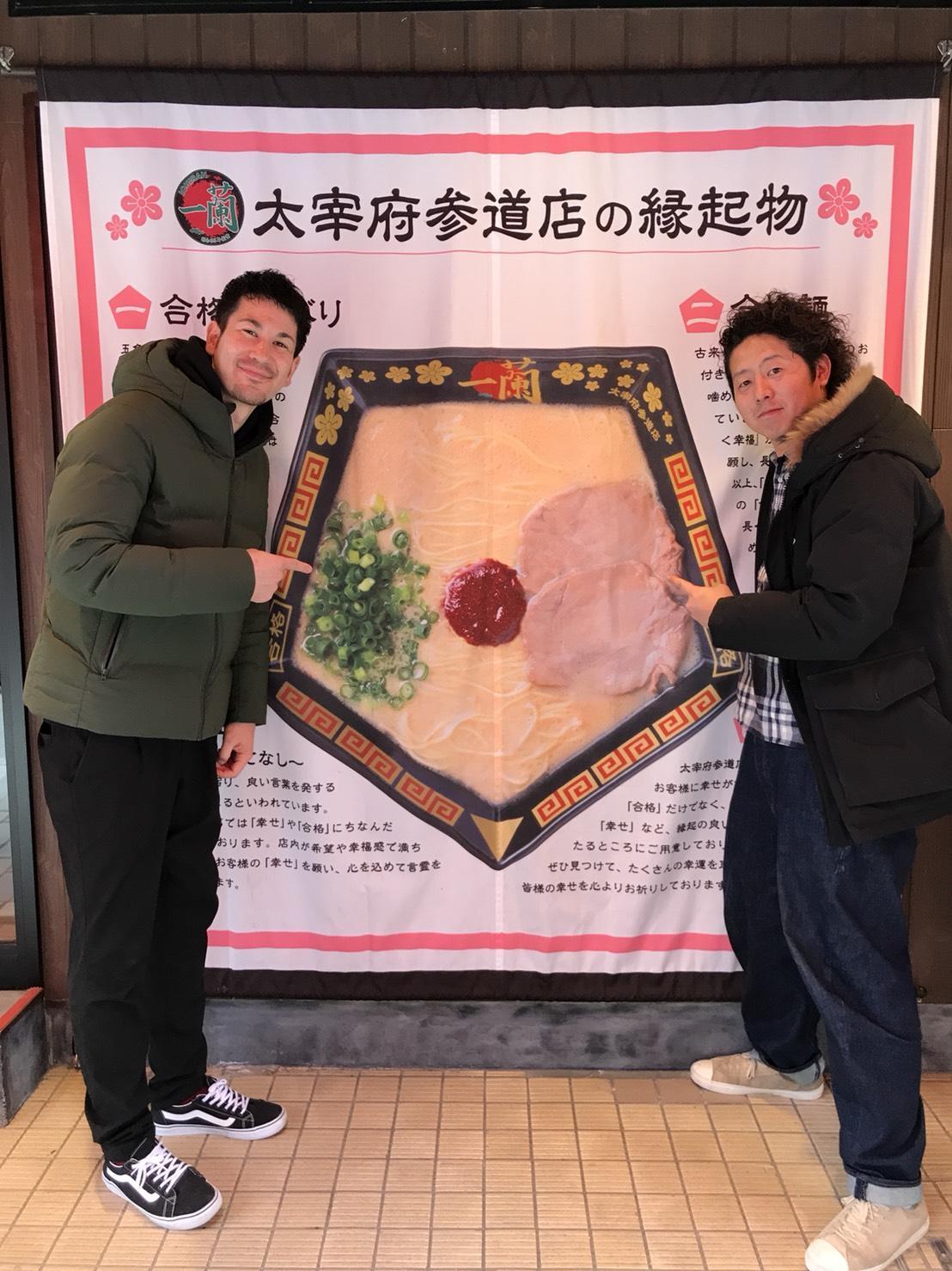 聖和 上野